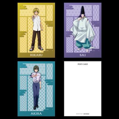 「ヒカルの碁」ポップアップショップ お買い上げ抽選会 B賞:ポストカード全3種コンプリートセット C賞:ポストカードランダムで1枚