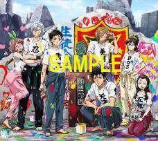SKET DANCE Memorial Complete Blu-ray特典楽天ブックス1