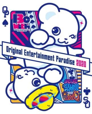 【Blu-ray】おれパラ ~ORE!!SUMMER2020~&~Original Entertainment Paradise -おれパラ- 2020 Be with~ BOX仕様完全版