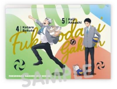 ハイキュー!! Playingマスコット 3ポケットクリアファイル:梟谷学園高校