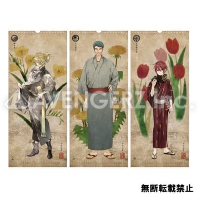 刀剣乱舞-ONLINE- 華こよみ絵巻 令和4年カレンダー1