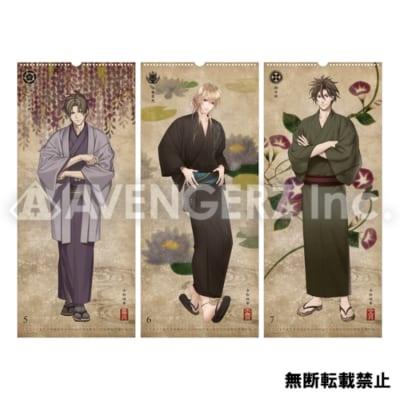 刀剣乱舞-ONLINE- 華こよみ絵巻 令和4年カレンダー2