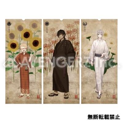 刀剣乱舞-ONLINE- 華こよみ絵巻 令和4年カレンダー3