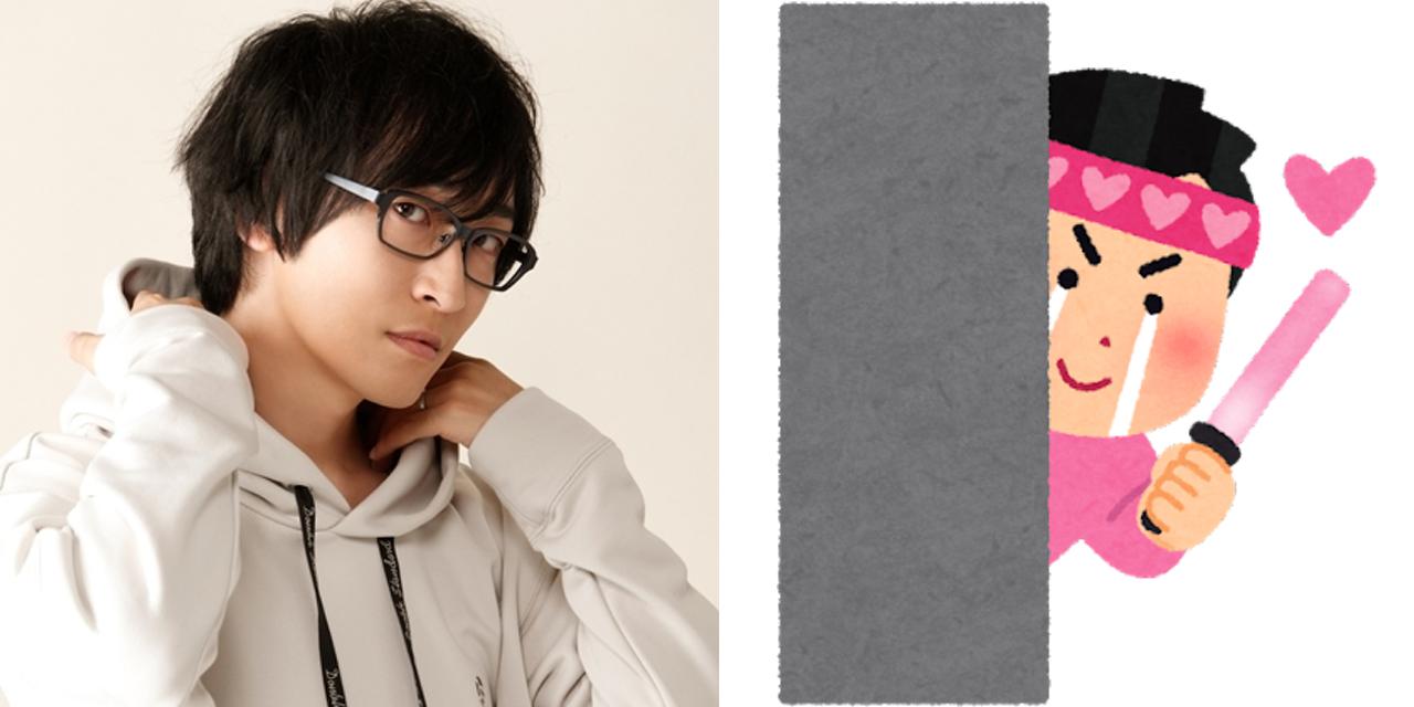 声優・寺島拓篤さんのジャニオタっぷりがガチ!「全形態コンプリート流石です」