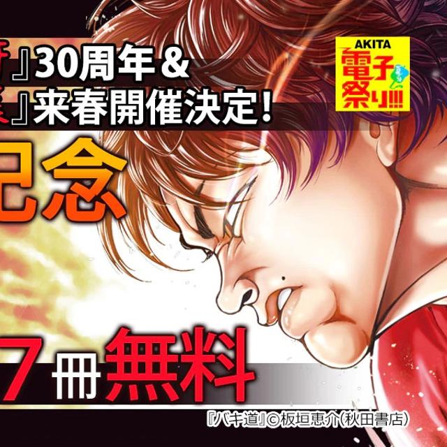 「刀剣乱舞」薬研藤四郎をクロサワテツ先生が描く!刀帳順に公開中の非公式イラスト