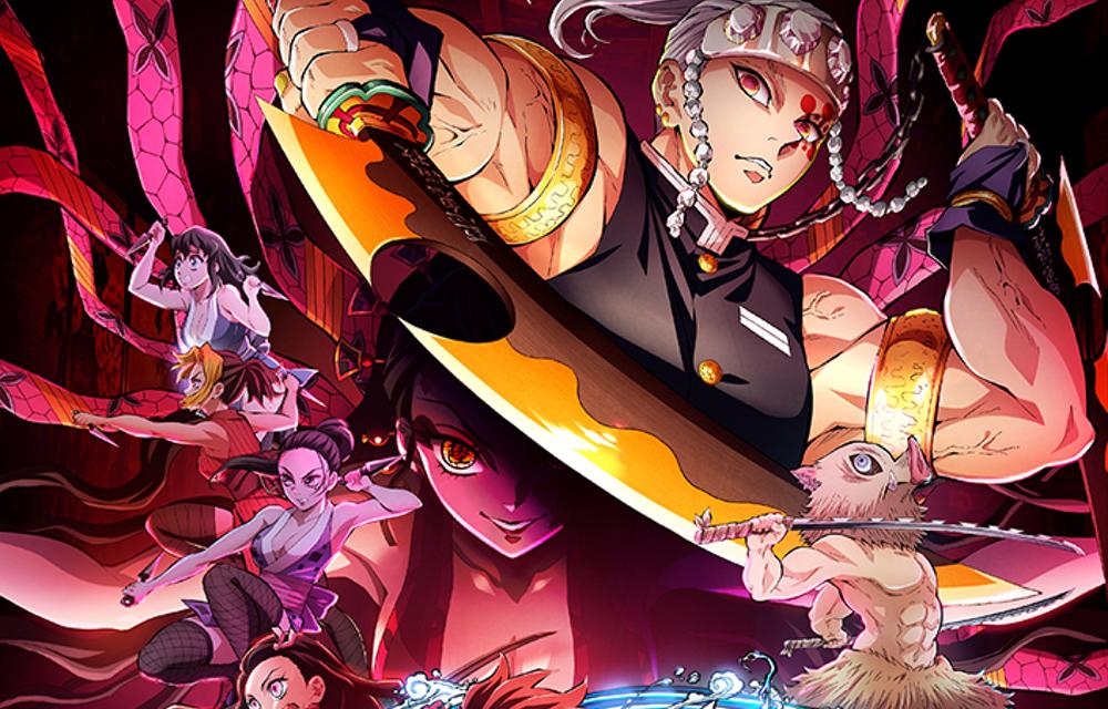 「鬼滅の刃 遊郭編」12月5日(日)より放送!堕姫役は沢城みゆきさん「全力を尽くします。」