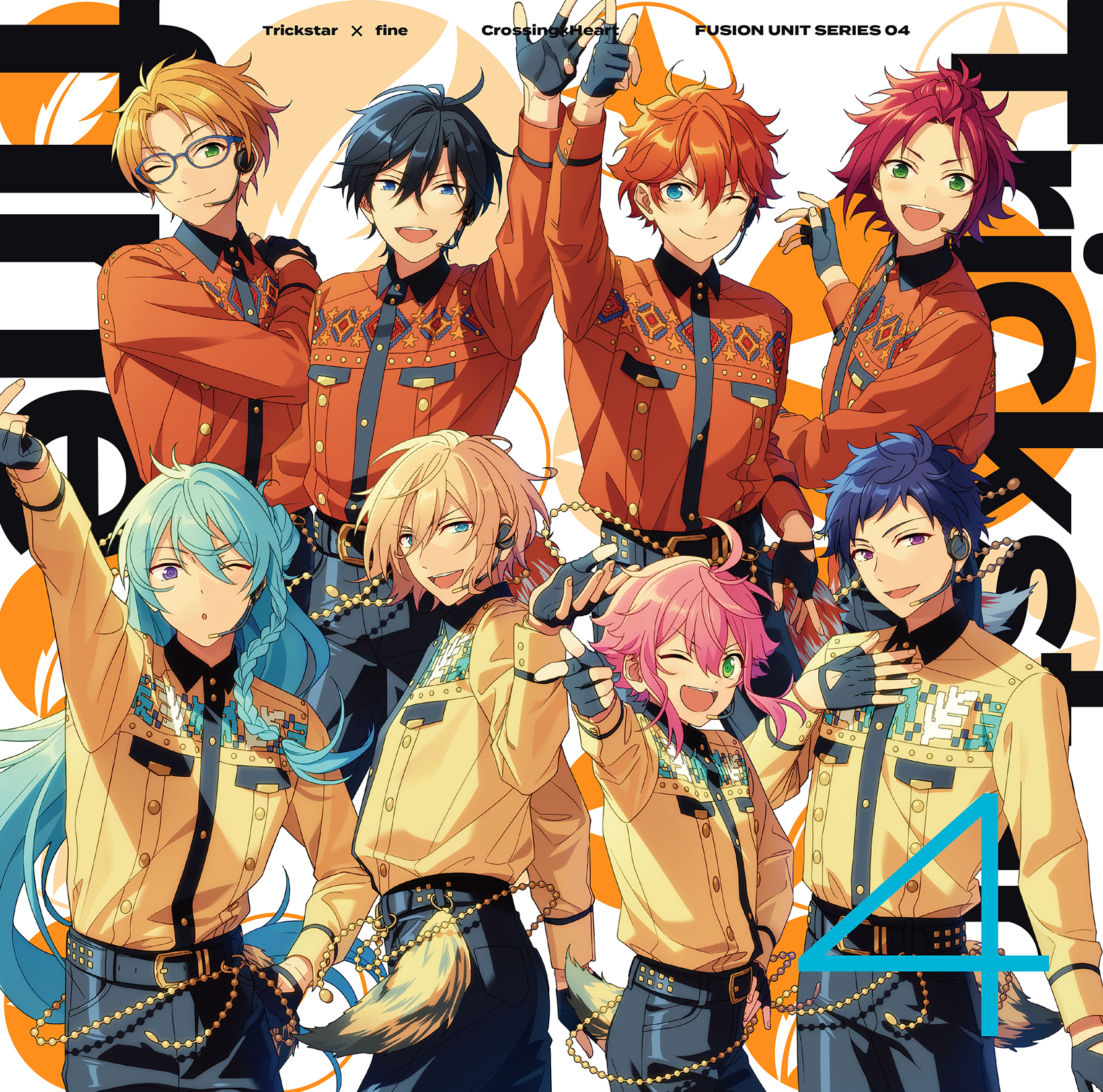 Trickstar × fineはもはや「あんスタ」の概念!「FUSION UNIT SONG」第4弾発売決定