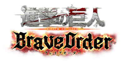 「進撃の巨人Brave Order」ロゴ