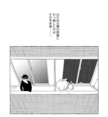 「のだめカンタービレ新装版」第1巻 描き下ろしページの一部