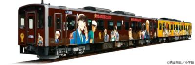 「名探偵コナン列車」
