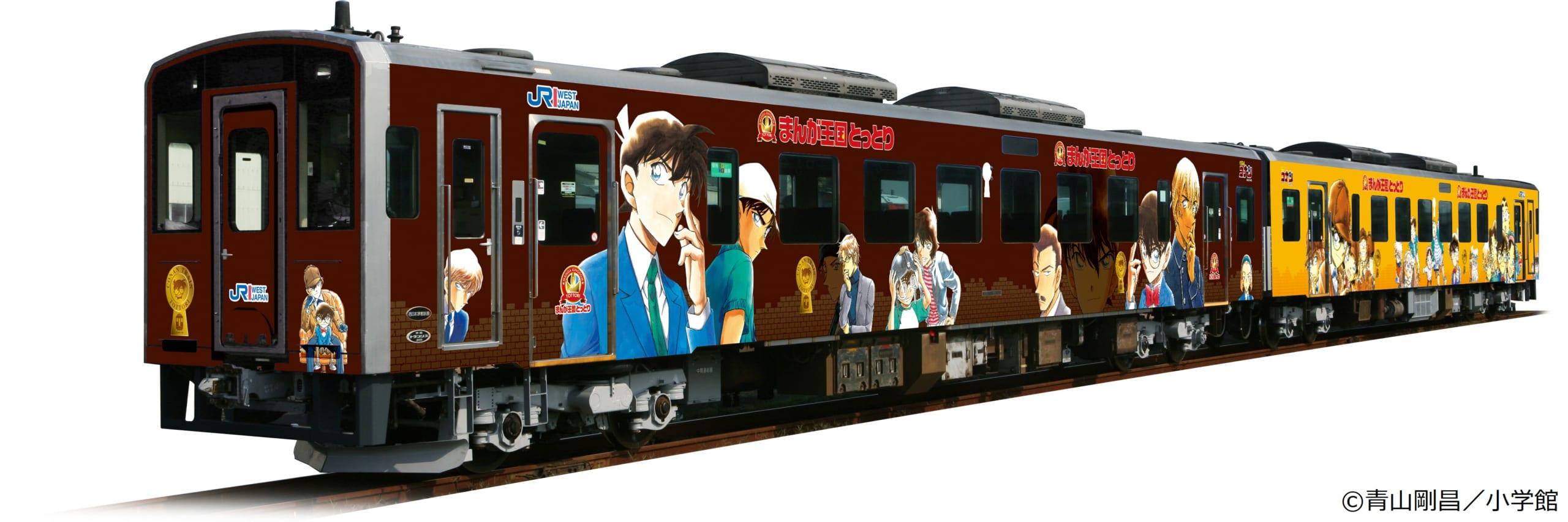 「名探偵コナン列車」リニューアル!安室透や服部平次ら探偵たちが勢ぞろいの新デザイン