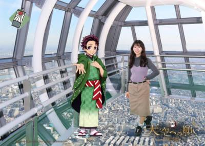 「鬼滅の刃×東京スカイツリー」オリジナルフォトサービス
