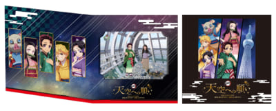 「鬼滅の刃×東京スカイツリー」オリジナルフォトサービス:台紙