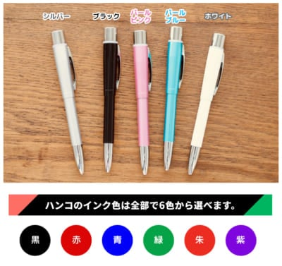 「Pokémon PON ネームペン」ボディカラーは5色、はんこ部分のインクは朱色・赤・青・黒・緑・紫の6色