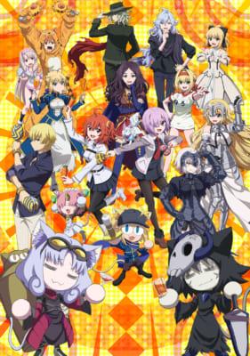 OVA「Fate/Grand Carnival」1st Seasonキービジュアル
