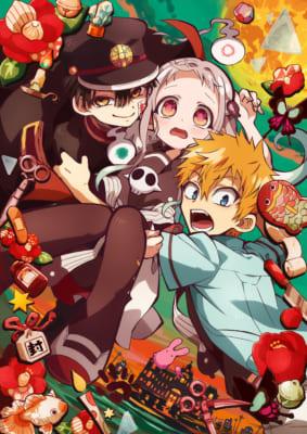 TVアニメ「地縛少年花子くん」キービジュアル