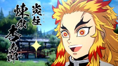 ゲーム内スクリーンショット -ソロプレイモード「柱合会議」-炎柱・煉獄杏寿郎