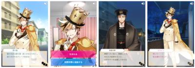 恋アイスシミュレーションゲーム「怪盗クレープには気を付けろ!」ゲーム画面