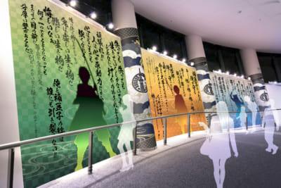 「鬼滅の刃×東京スカイツリー」天望回廊での展示装飾〈伍〉 折り返しエリア②