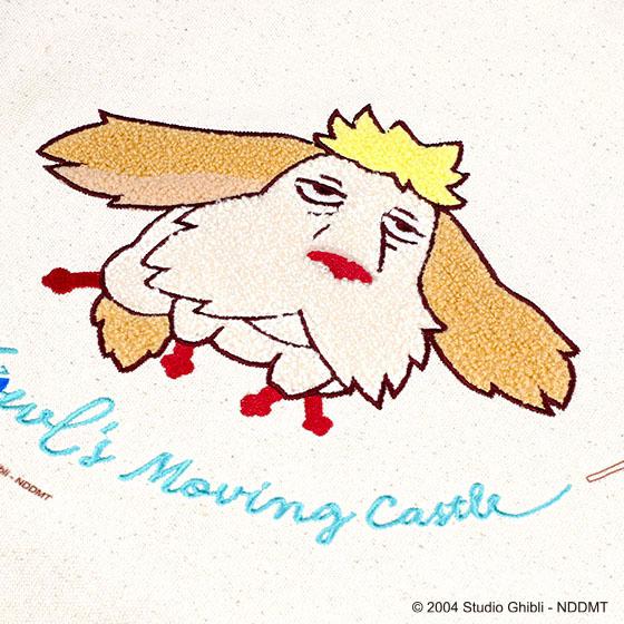 ハウルの動く城 縦型刺繍帆布トート 飛んじゃうヒン:刺繍アップ