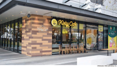 Kirby Café TOKYO (カービィカフェ トーキョー)
