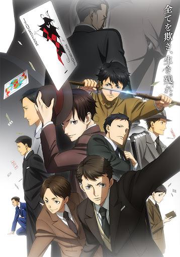 TVアニメ放送5周年目に「ジョーカー・ゲーム展」2021年秋・有楽町マルイで開催!