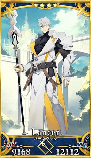 第10位:Fate/Grand Order(パーシヴァル)