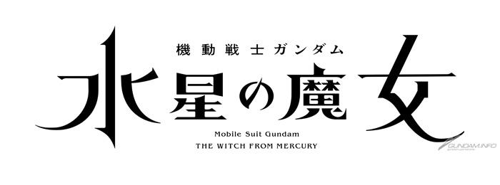 「ガンダム」シリーズ3作品が2022年に始動!TVアニメ「水星の魔」、新作映画「ククルス・ドアンの島」
