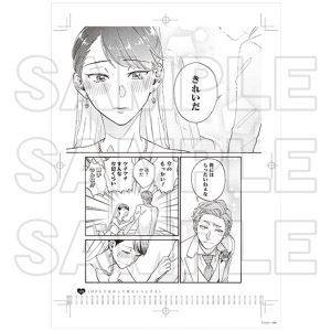 「ヲタクに恋は難しい」コミックス最終巻発売記念オンリーショップ 複製原画C 1,100円(税込)
