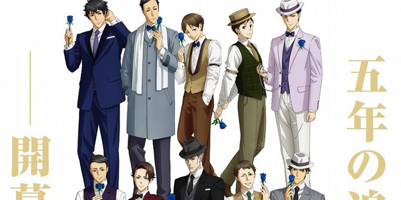 TVアニメ放送5周年目に「ジョーカー・ゲーム展」開催!青い薔薇をもったキービジュ解禁!