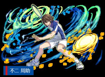 「パズル&ドラゴンズ」×「新テニスの王子様」不二周助