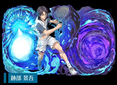 「パズル&ドラゴンズ」×「新テニスの王子様」跡部景吾