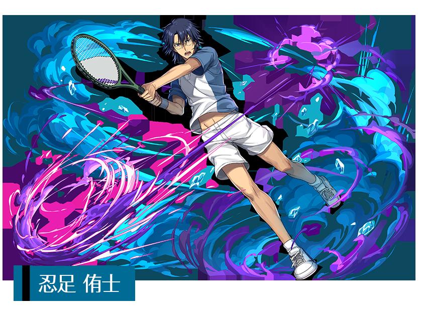 「パズル&ドラゴンズ」×「新テニスの王子様」忍足侑士