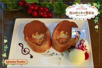 シカの赤ちゃんのハートのフレンチトースト