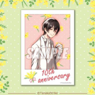 SERVAMP-サーヴァンプ- ~10th anniversary~フォト風コレクションカード 椿
