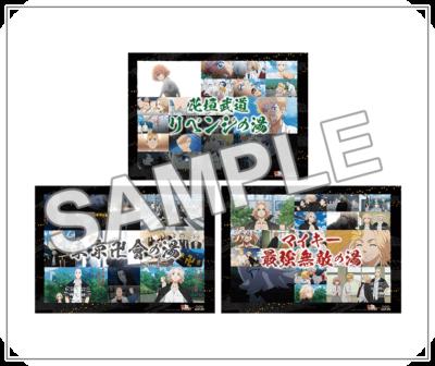 「東リベ×極楽湯」コラボ風呂タペストリーデザインポスター