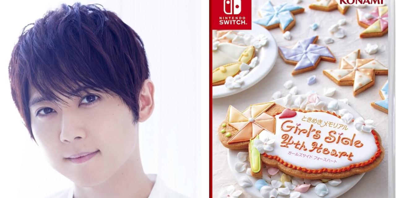 「ときメモGS4」発売!梶裕貴さんプレイ動画も公開中「はっっっっず…!」
