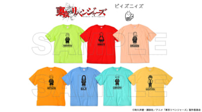 「東リベ×ビィズニィズ」ビッグTシャツ(全7種)