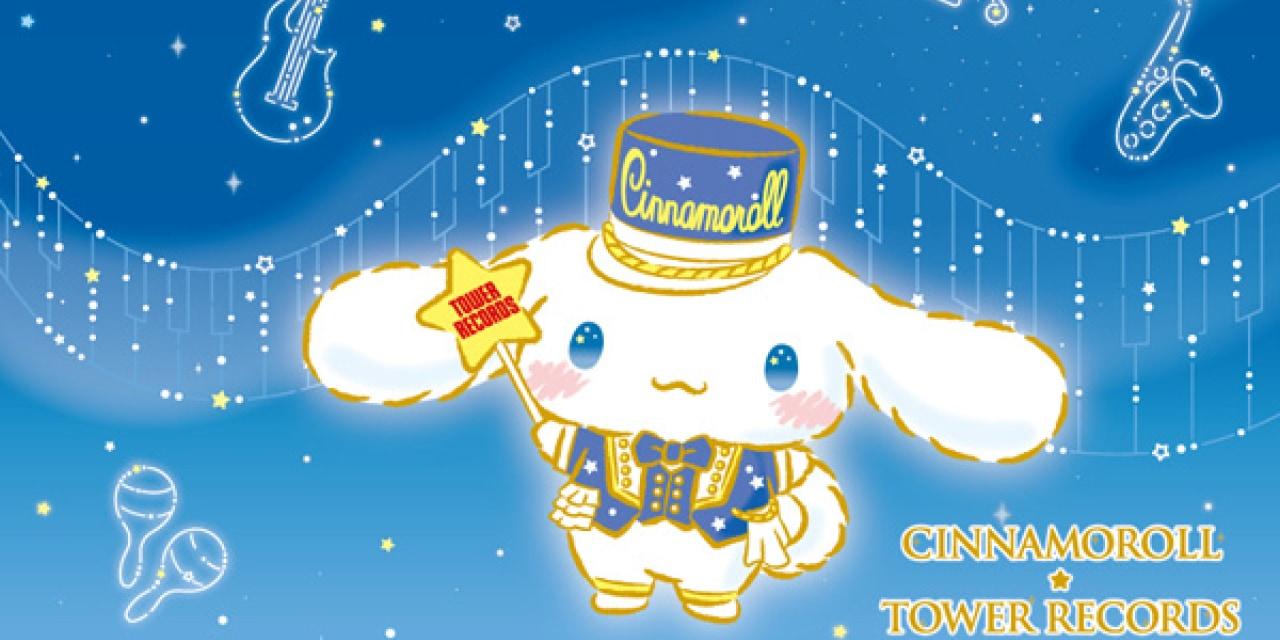 「シナモロール×タワレコ」2ndシングル&コラボグッズ発売!ミニライブ・撮影会もあるよ