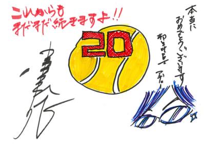 「テニプリ」キャスト陣によるアニメ放送20周年お祝いコメント:柳生比呂士:津田英佑さん