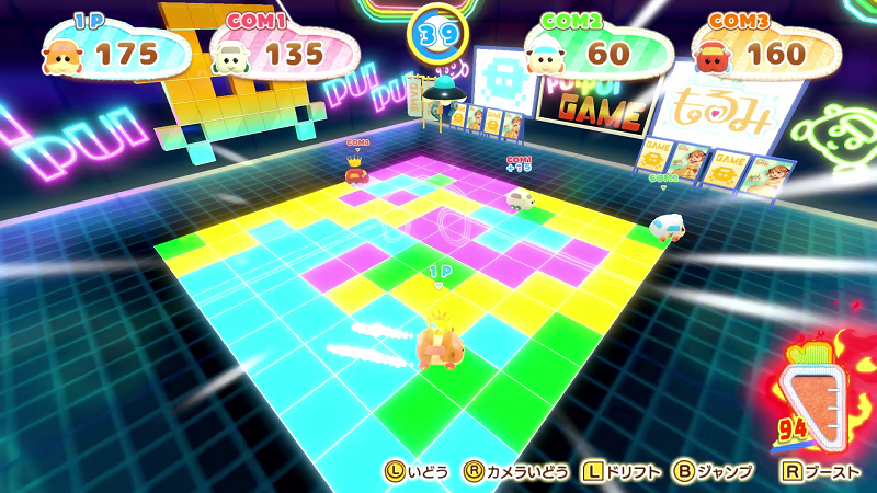 Nintendo Switch「PUI PUI モルカー Let's!モルカーパーティー!」ミニゲーム場面3