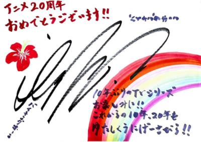「テニプリ」キャスト陣によるアニメ放送20周年お祝いコメント:甲斐裕次郎:中村太亮さん