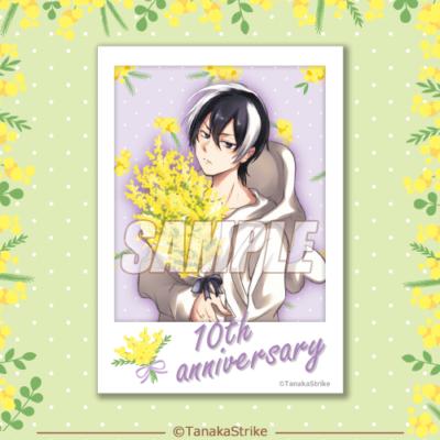 SERVAMP-サーヴァンプ- ~10th anniversary~フォト風コレクションカード リヒト・ジキルランド・轟