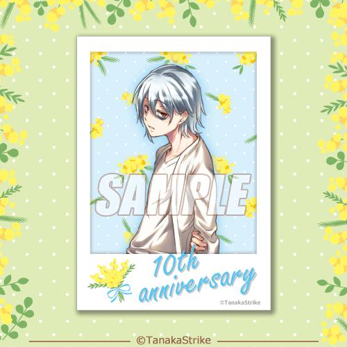 SERVAMP-サーヴァンプ- ~10th anniversary~フォト風コレクションカード クロ