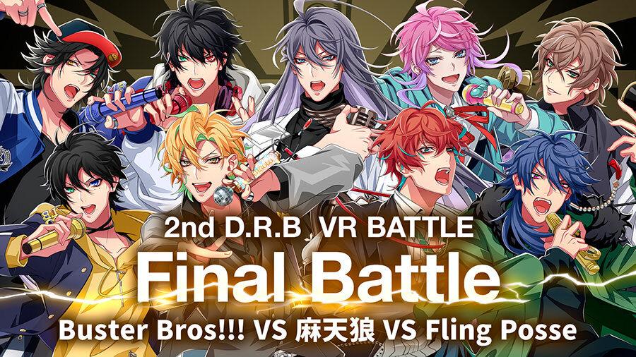 「ヒプマイ 2nd D.R.B」最終バトルはポッセ優勢!7th LIVEの円盤は12月15日(水)に発売