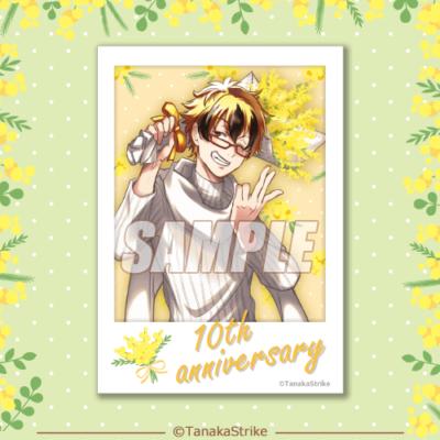 SERVAMP-サーヴァンプ- ~10th anniversary~フォト風コレクションカード ロウレス