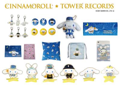 「シナモロール×タワレコ」グッズ全35店舗&オンライン取扱商品