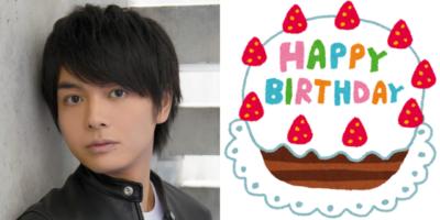 10月19日は榎木淳弥さんのお誕生日