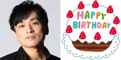 10月21日は森田成一さんのお誕生日