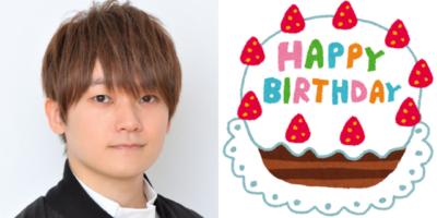10月22日は天﨑滉平さんのお誕生日